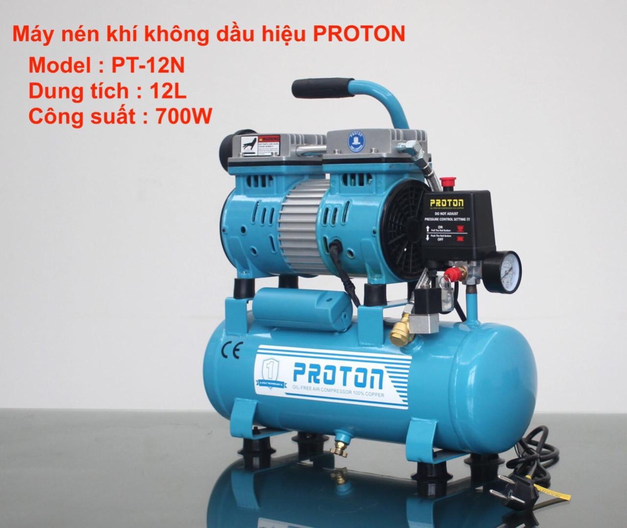 Máy nén khí không dầu Proton 12 lit
